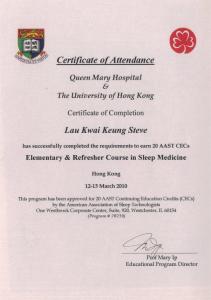 瑪麗醫院&香港大學