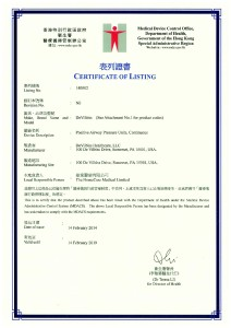 Certificate of listing