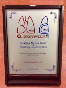 Hong Kong Thoracic Society & Hong Kong Lung Foundation