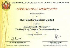 香港耳鼻喉科醫學院